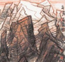 李宝林2009年作 新疆风骨图