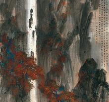 黄永玉1978年作 山高水长 立轴