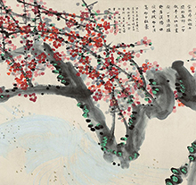 黄永玉1983年作 梅溪