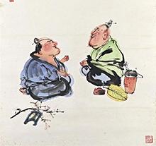 黄永玉1988年作 好茶