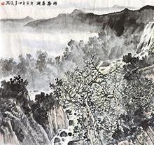 张复兴山水画 林莽春朝