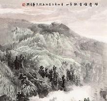 张复兴山水画 相看唯有敬亭山