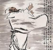 王西京1993年作 东坡居士 立轴