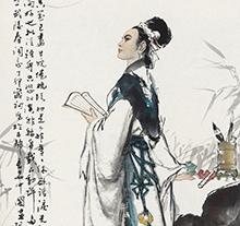 王西京作品 李清照像 立轴