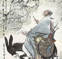 王西京作品 李长吉踏青图