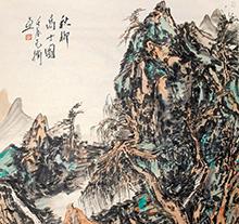 范扬2012年作 秋柳高士图