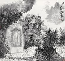 何加林2004年作 崂山铭石图