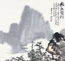 何加林山水画 秋江闲钓