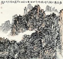 王镛2013年作 青峰晴云图