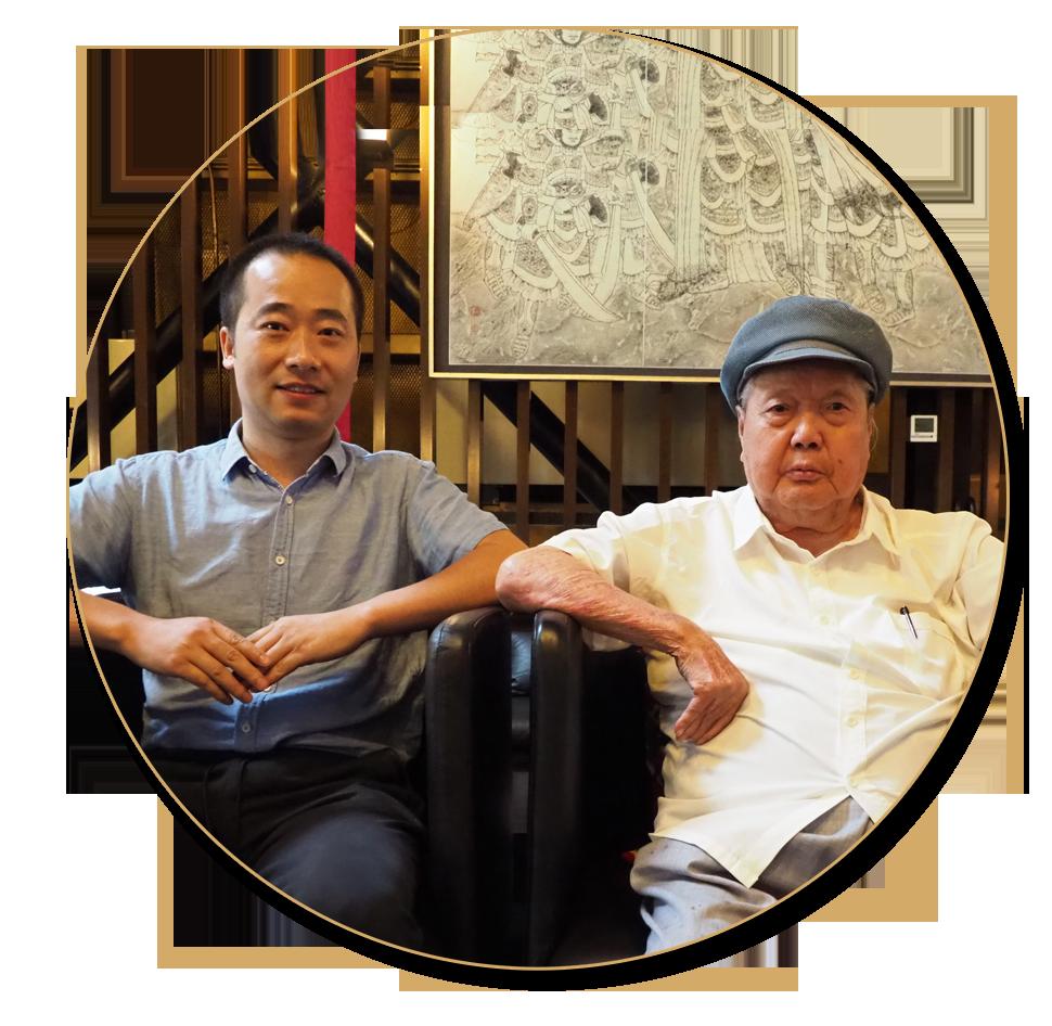 浦君艺术创始人胡桂忠与原中美协副主席刘文西先生合影