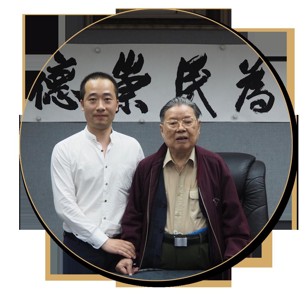 浦君艺术创始人胡桂忠与中国书法家协会副主席李铎先生合影