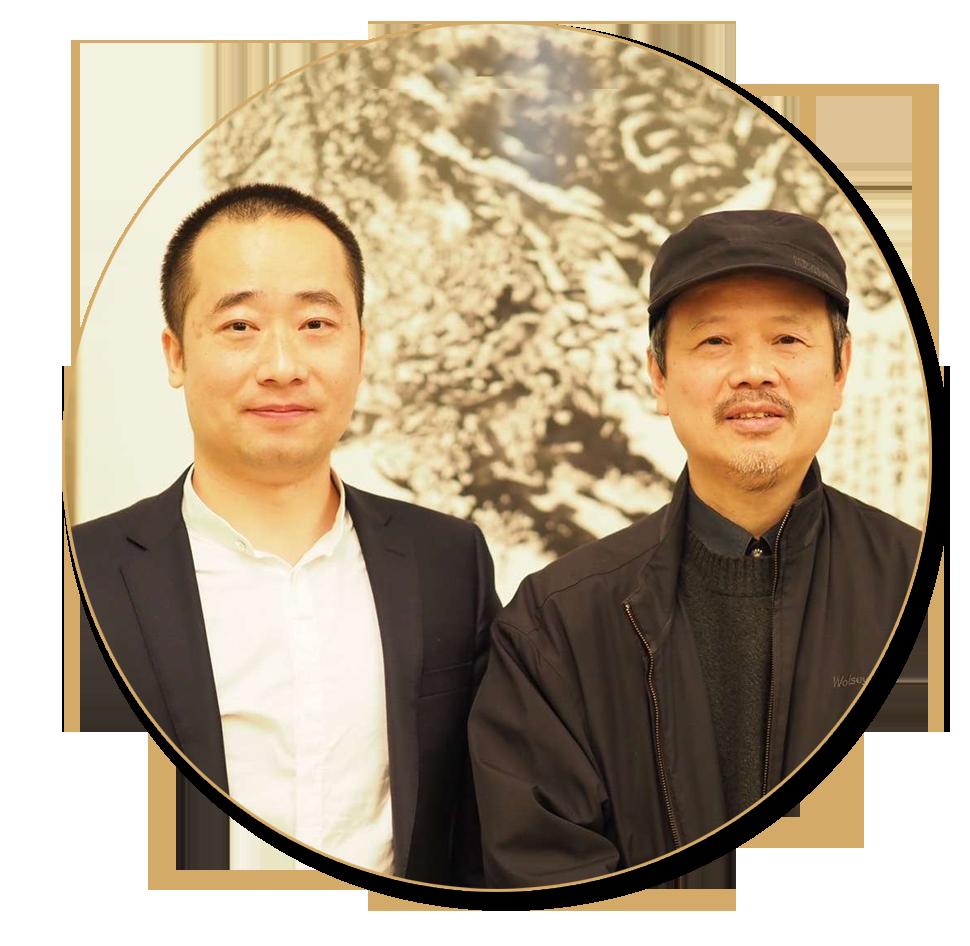 浦君艺术创始人胡桂忠与中国艺术研究院副院长田黎明先生合影
