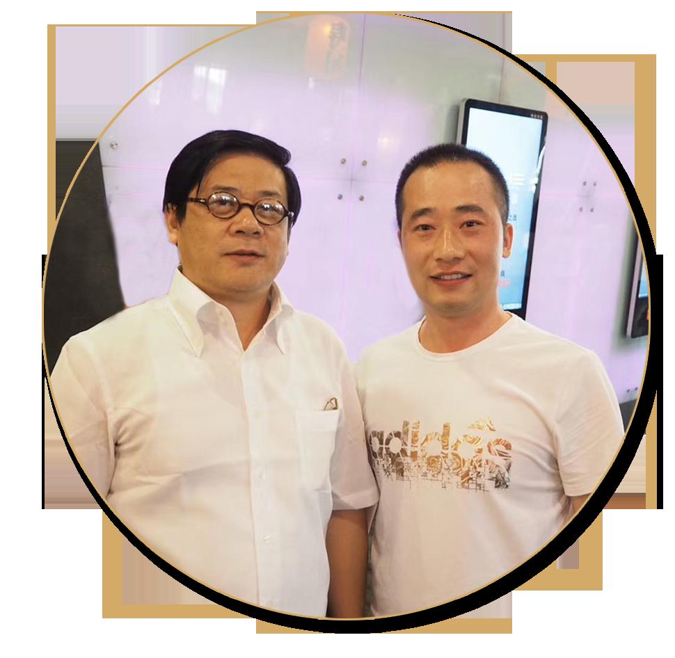 浦君艺术创始人胡桂忠与徐里先生合影