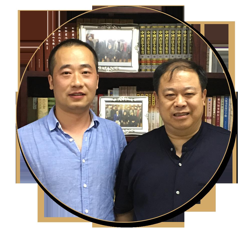 浦君艺术创始人胡桂忠与中国书法家协会理事龙开胜先生合影