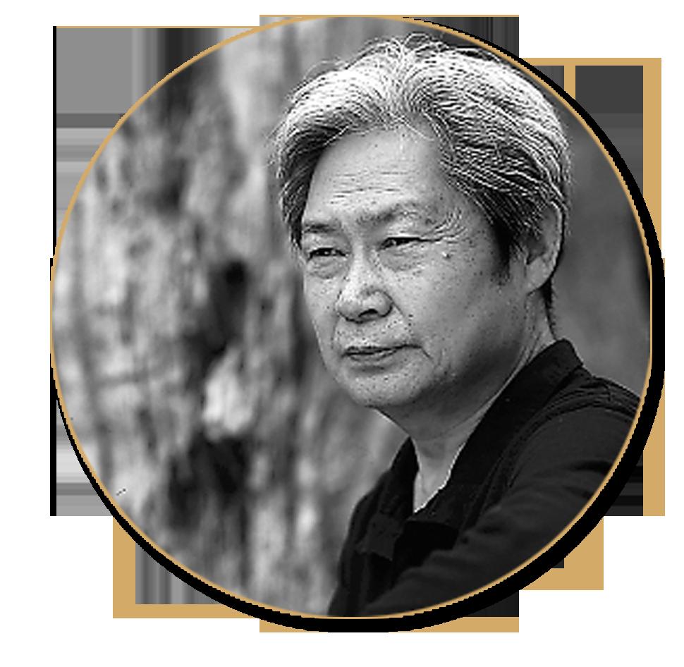中国艺术研究院教授贾又福先生