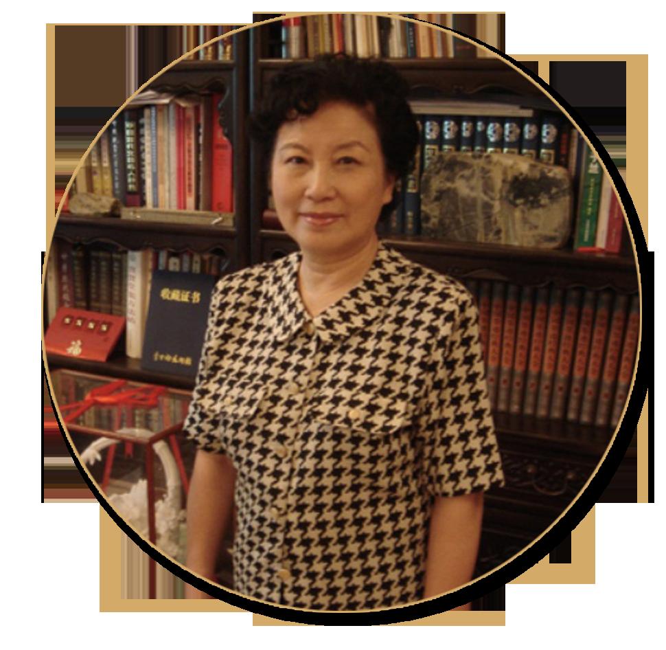 北京书法家协会主席林岫先生