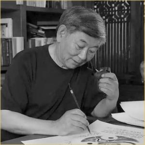 中国艺术研究院原院长王镛先生