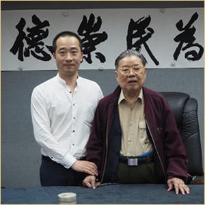 浦君艺术创始人胡桂忠与李铎先生合影