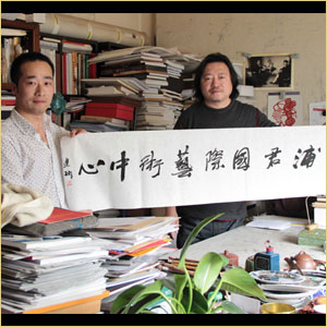 浦君艺术创始人胡桂忠与纪连彬先生合影