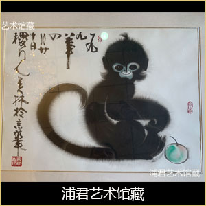 韩美林作品《小猴子》
