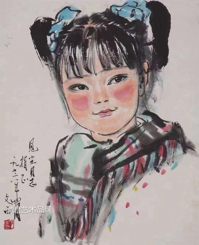 刘文西作品 陕北娃娃