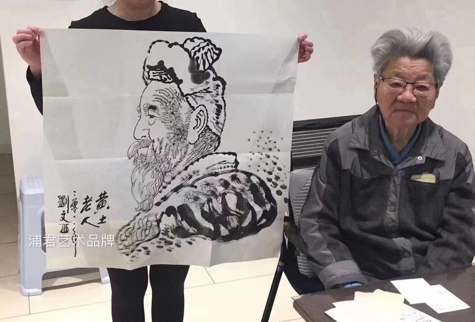刘文西作品 陕北老农