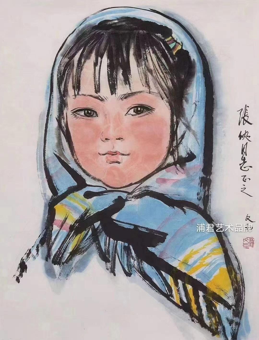 刘文西人物画5